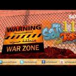 """#صاحي : """"صاحي تون"""" 11 – منطقة حرب War Zone –"""