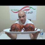 تحدي اكل دجاجتين من الحجم الكبير بوزن 3 كجم و4000 سعرة حرارية |التحدي الأكبر|