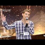 Arabs Got Talent – الموسم الثالث – تجارب الأداء – أيمن خلف المرة الثانية
