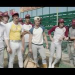 """Everybody Wants Some (2016) – """"Freshmen Batting Practice"""" Clip – Paramount Pictures"""