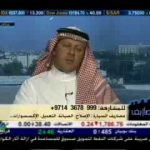 Hasan Kutbi CNBC Arabia Interview Car accessories & modifications 28/6/2010 – Part 1/4