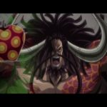 Kaido is a SMILE User Confirmed? Crazy Episode Reveal!   One Piece 825+ ワンピース Discussion