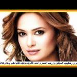 هند صبري وخطيبيها السابقين وزوجها المصرى أحمد الشريف وكيف تقدّم لطلب يدها وخلافاتها معه…!!