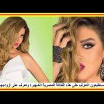 هل تستطيعون التعرف على هذه الفنانة المصرية الشهيرة وتعرف على أزواجها وبناتها…!!؟