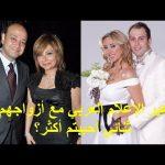 مشاهير الإعلام العربي مع أزواجهم، أي ثنائي أحببتم أكثر؟