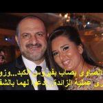 خالد الصاوى يصاب بفيروس الكبد…وزوجته تجرى عملية الزائدة…إدعوا لهما بالشفاء