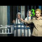 مفاجأت غير متوقعة بترتيب المسلسلات الاعلى مشاهدة فى رمضان  2014   …!!