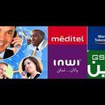 شرح طريقة الحصول على بطاقات تعبئة بالمجان لجميع شركات الإتصال المغربية