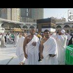 فلوق ٥٤ : رحنا مكة واعتمرنا !!