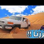 غرزنا وسط الصحراء !!