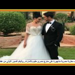 زفاف مطربة مصرية مشهورة على مخرج مصرى مقيم بالامارات…واليكم الصور الاولى من عقد القران
