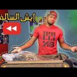 إيش السالفة وليش كل اليوتيوبرز سافروا دبي !!