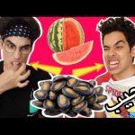 نجرب حلويات فلبينية   فصفصنا البطيخ!!